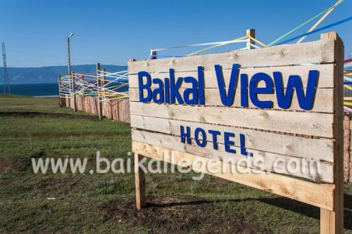 Baikal View-3344