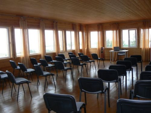 Зал для конференций.